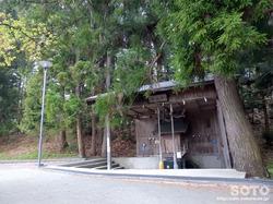 猿賀公園(5)