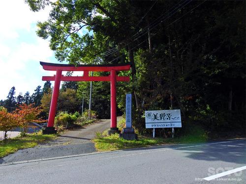 親都神社(表参道)