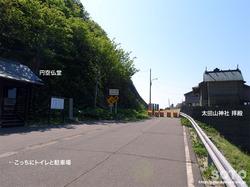 円空仏堂(1)