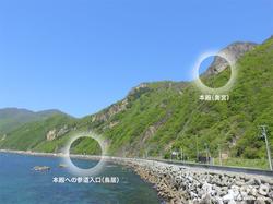 太田山神社(遠景1)