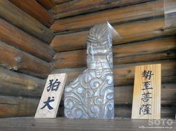 円空仏堂(狛犬)