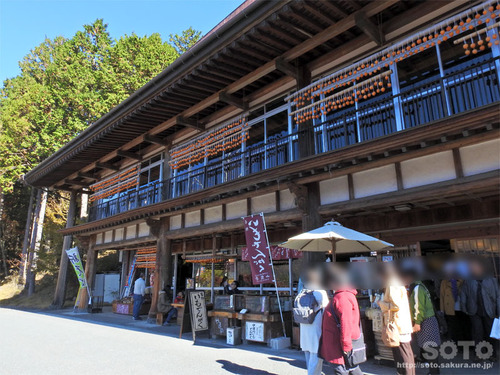 三峯神社(02)