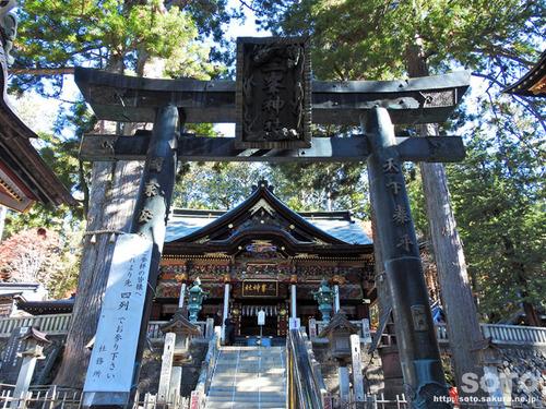 三峯神社(05)