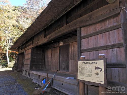 三峯神社(08)