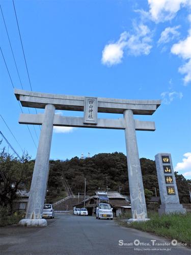 四山神社(01)