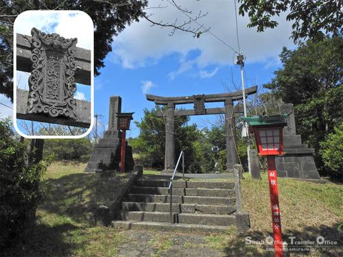 四山神社(04)