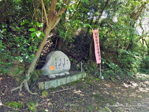 四山神社(16)