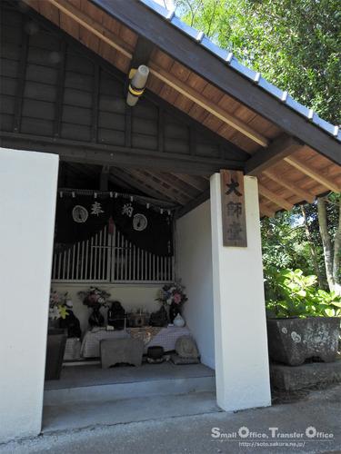 四山神社(17)