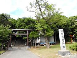 斜里神社(1)