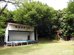 斜里神社(2)