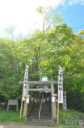 阿寒岳神社(1)