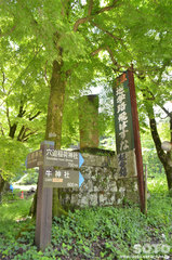 草部吉見神社(標示)