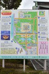 宗像大社(案内地図)