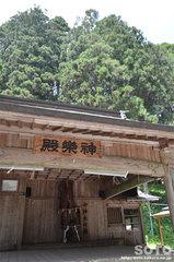 草部吉見神社(神楽殿)