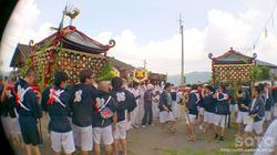 阿蘇神社おんだ祭(22)