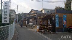 神明神社参道