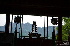 石鎚山(遙拝殿)
