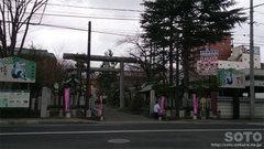 善知鳥神社(1)