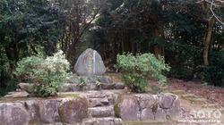 大津山公園(鳥獣供養文碑)