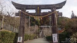 大津山阿蘇神社(二の鳥居)