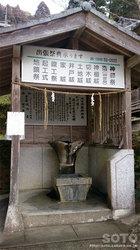 大津山阿蘇神社(生目水)