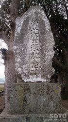 征西将軍宮(6)