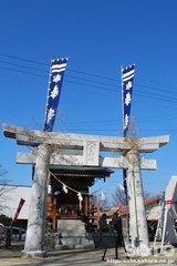 四王子神社(八雲神社)
