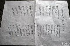 この宮踊り(2)