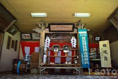 花松神社(5)