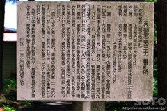 花松神社(7)