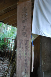 神龍八大龍王神社(7)