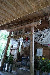 神龍八大龍王神社(5)