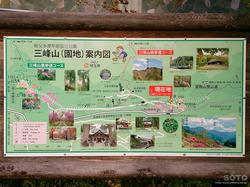 三峯神社(案内図)