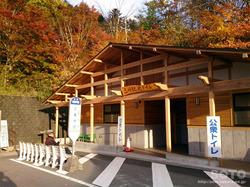 三峯神社(トイレ)
