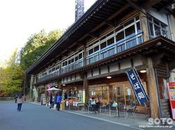 三峯神社(山麓亭)