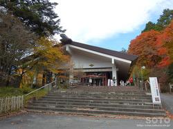三峯神社(三峯山博物館)