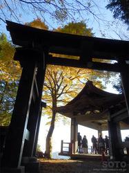三峯神社(遥拝殿)