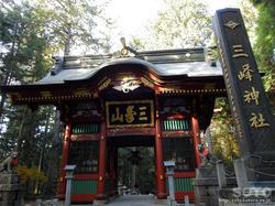 三峯神社(随身門)