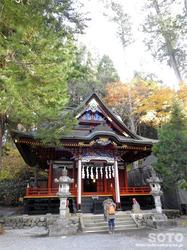 三峯神社(国常立神社)
