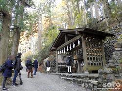 三峯神社(縁結び)
