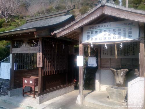 大津山生目八幡宮(2)