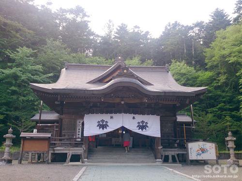 平取(義経神社)