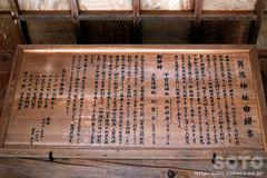 賀茂神社(仙台泉4)
