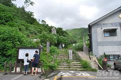 湯殿山神社(4)