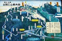 出羽三山神社(案内板)