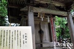 出羽三山神社(10)