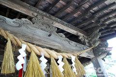 鬼越蒼前神社(拝殿2)