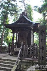 春日神社(米沢市)2