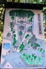 諏訪大社(秋宮 案内板)