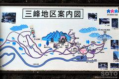 三峯神社(01)